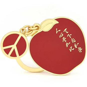 Amuleta mar rosu de pace si armonie, breloc feng shui 2021 pentru relatii armonioase si impacare, metal