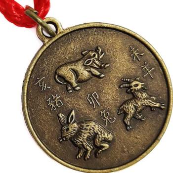 Amuleta aliati pentru zodia Iepure, Capra si Mistret, aurie cu snur rosu