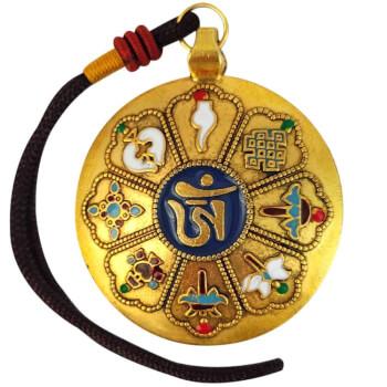 Amuleta Feng Shui 8 simboluri norocoase, pentru multiplicarea norocului, multicolor