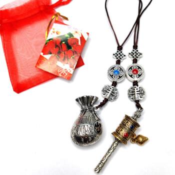 2 amulete Morisca dorintelor si Desaga bogatiei cu lilieci si nod mistic,  cadou simbol pentru bani si indepliniri si minifelicitare
