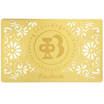 Card feng shui sanatate 2021, amuleta cu mantre de protectie si vindecare, metal, auriu