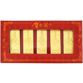 Lingou auriu cu mantre de prosperitate, amuleta feng shui pentru bogatie, metal