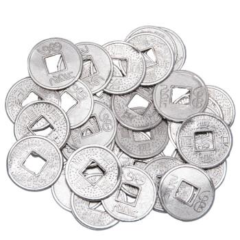Set 24 monede argintii chinezesti, amuleta feng shui pentru prosperitate si bani, metal