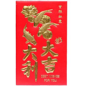 Plic rosu bani chinezesc cu 3 pesti si mantre norocoase