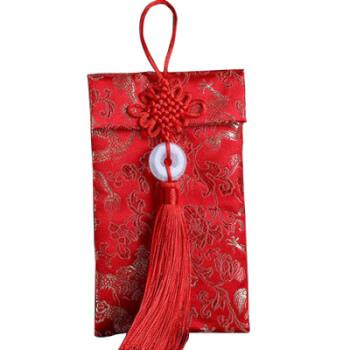 Geanta feng shui cu nod mistic si moneda jad amuleta pentru succes si dragoste, matase cu broderie aurie