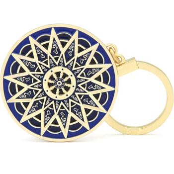 Breloc silaba Hum 2021, amuleta de alungare a relelor si dusmanilor, simbol de pace si fericire cu 28 de silabe, albastru