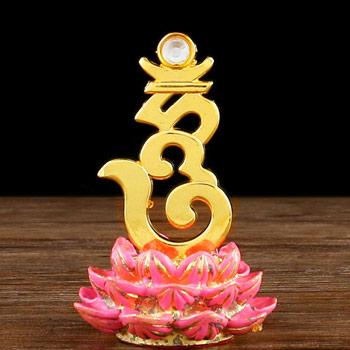 Silaba Hum pe floare de lotus feng shui, mantra akshobhya, amuleta de protectie divina, fertilitate si reusite pe toate planurile, metal, roz