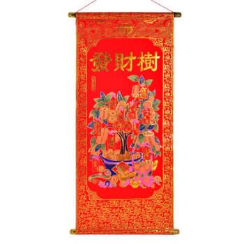 Stampa din catifea rosie cu copacul abundentei si monede norocoase, pentru atragerea si sporirea bogatiei, tip tablouri decorative, 80 cm