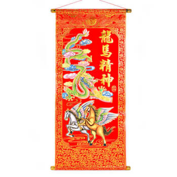 Stampa cu dragonul ceresc și inorogi, pentru oportunitati in cariera si afaceri, tip tablouri decorative catifea rosie, 80 cm