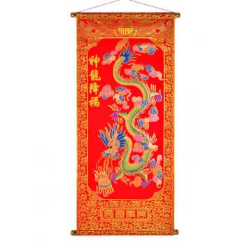 Stampa din catifea rosie cu dragonul imperial si perla dorintelor, pentru bani si promovare in cariera, tip tablouri decorative, 80 cm