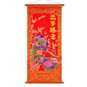 Stampe cu perechea de pauni, simbol pentru dragoste si fertilitate, tablouri decorative din catifea rosie, 80 cm